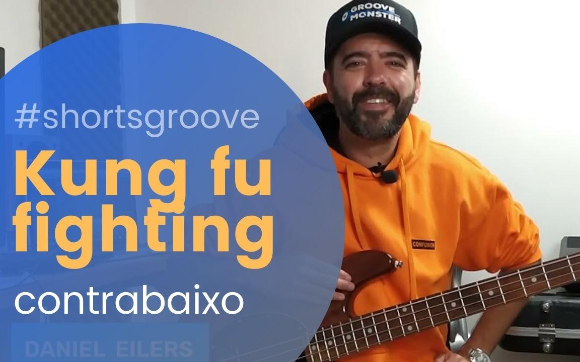 Aprenda a tocar Kung Fu Fighting no CONTRABAIXO #SHORTSGROOVE